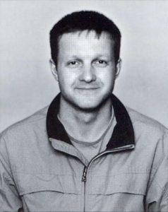 Р.В.Мигунов