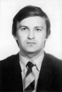 Г.Е.Белоус
