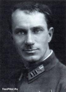 В.А.Степанчонок