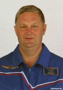 А.В.Куров