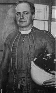 С.Г.Дедух