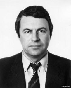 В.С.Белоусов