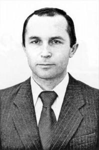 С.Г.Бильдзюкевич