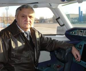 Ю.П.Зубрицкий