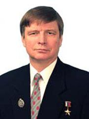 Е.И.Фролов