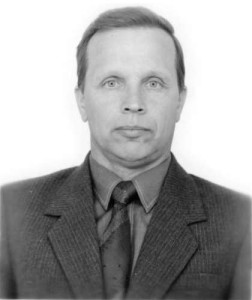 В.М.Абакумов