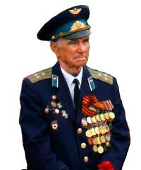 В.А.Романов
