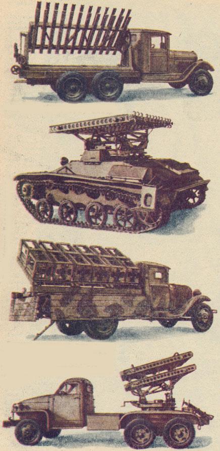 М-32 (МТВ-320)