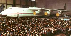 Митинг, посвященный окончанию сборки первого самолета Ан-225. 30 ноября 1988 г, Киев.