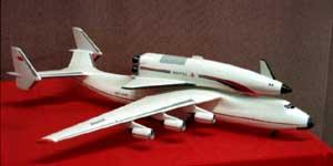 Модель британского космического корабля HoTOL (Horizontal Take-Off and Landing) с самолетом-носителем Ан-225 «Мрия». Champlin Fighter Museum, Аризона, декабрь 1994 г.
