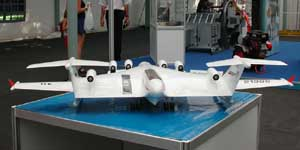 Модель Бе-2500П