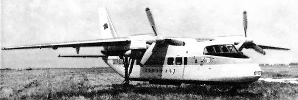 Схема Бе-30 Бе-30