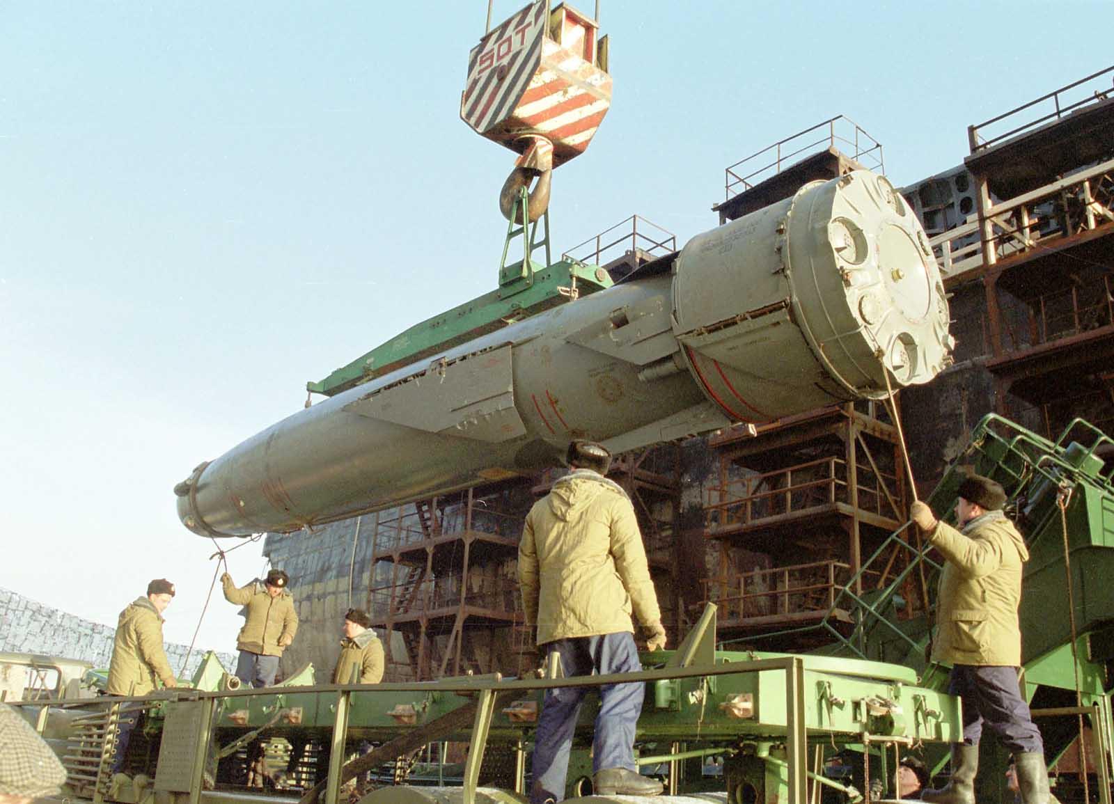 Ракета П-700 «Гранит»