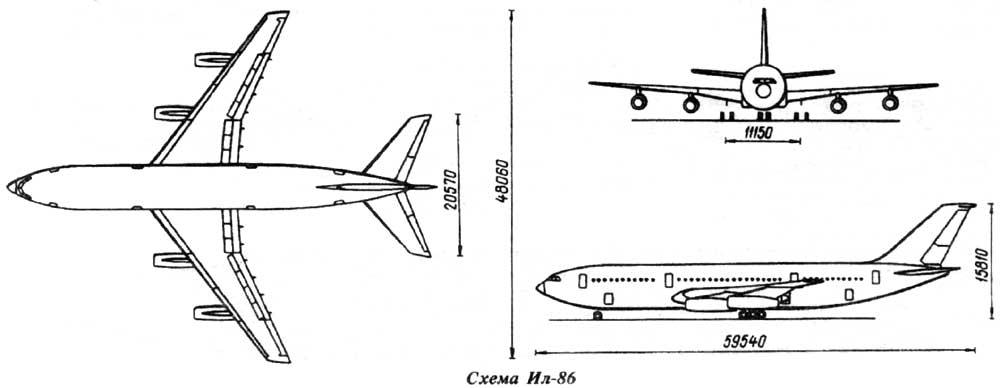 За 20 лет работы 22-х Ил-86