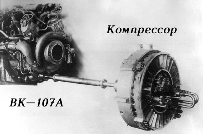 И-250 (МиГ-13, Н) истребитель с комбинированной силовой установкой.