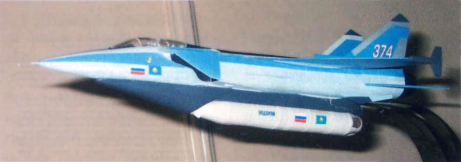 MiG-31BM Interceptor: News - Page 5 Mig31i