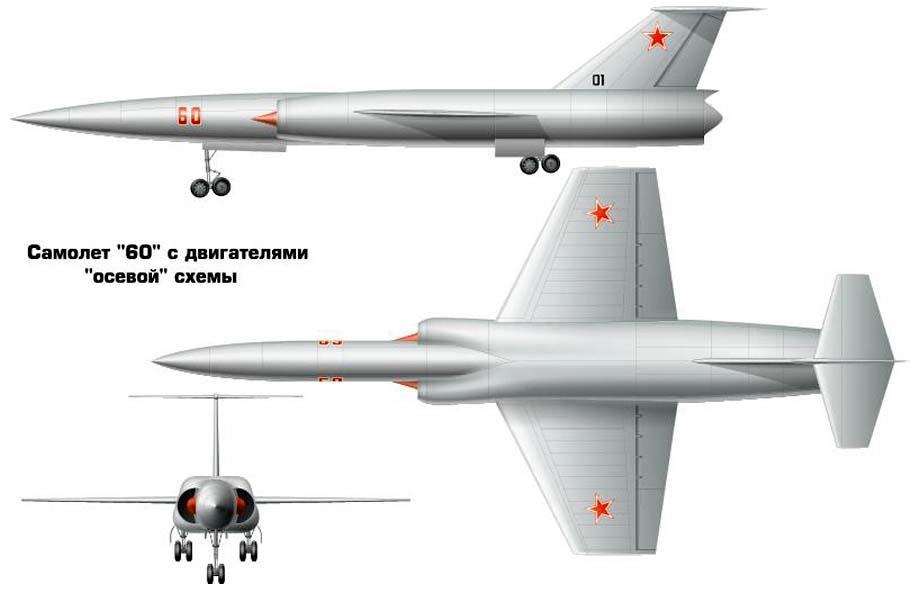 М-60 В.
