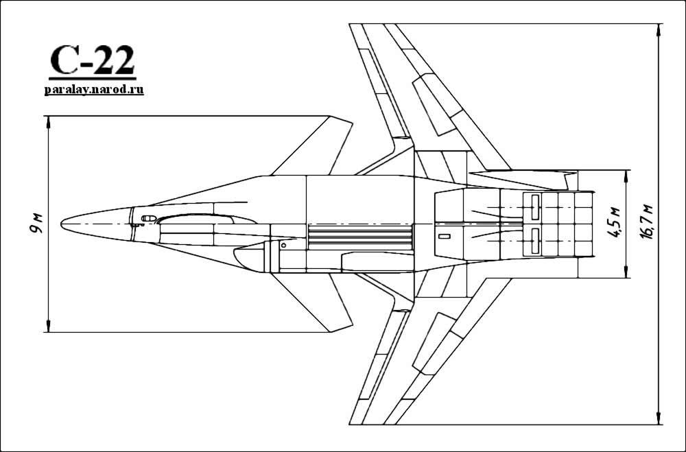 Су-27КМ