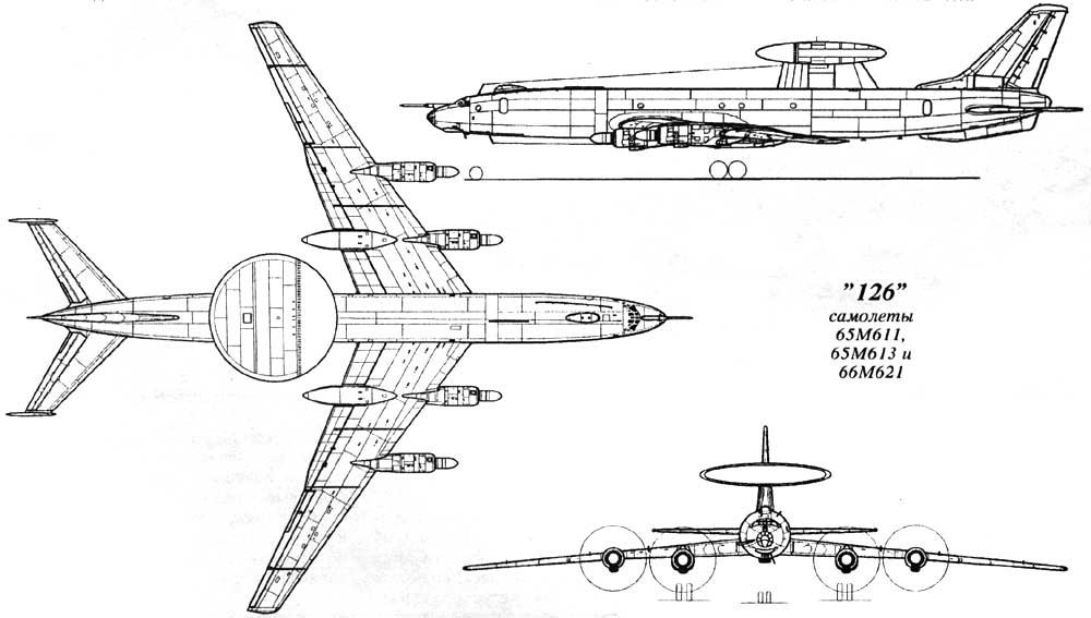 Схема Ту-126 (самолеты 65М611,