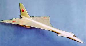 Ту-135 4НК-6 (1963 г)
