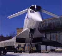 Выкатка Ту-144ЛЛ