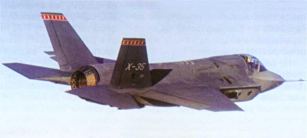 关于俄罗斯第五代战术飞机的问题已经有大量的报道,如果把这些报道加在一起,已经可以写成几本书了。大家都清楚,俄罗斯的这些飞机早在八十年代就开始研制。这些飞机早就应该面世,但始终没有。甚至在到底什么才是第五代战斗机的问题上俄罗斯还没有一致的意见。如果更加具体一些,就是战斗机各代的概念不是十分清楚。 关于所研究问题的认识论 每一代飞机之间伴随着航空产品外形的某种质变。为了达到这个目的,单是性能和参数的量变是不可能的。三四十年代就对此了如指掌了,当时设计人员将现有的结构材料、发动机和设计方案等方面的新技术捆绑在一
