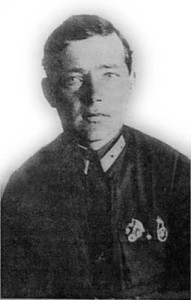 В.А.Дательбаум