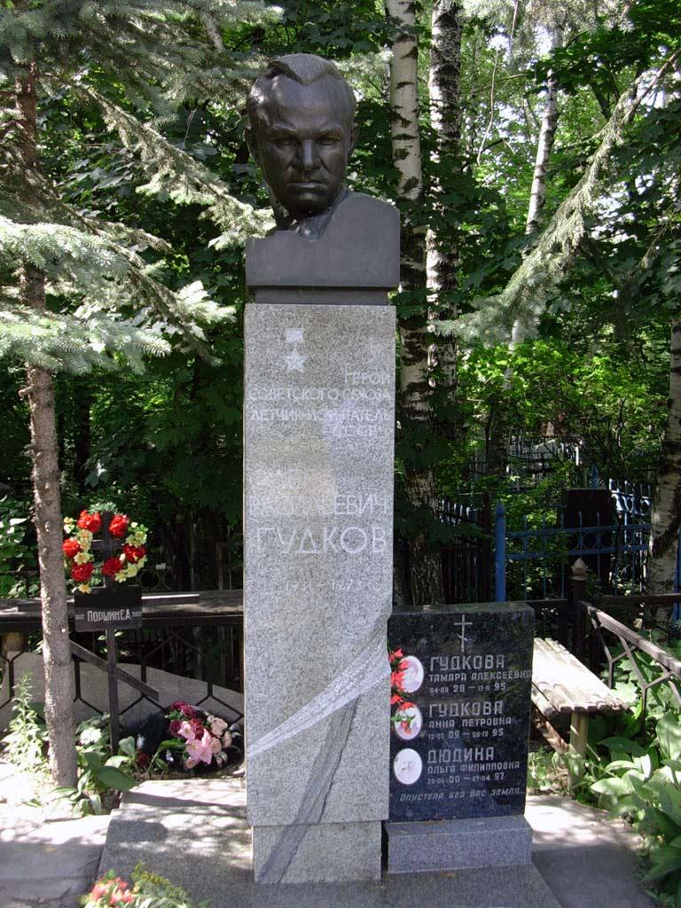 Город жуковский кладбище надгробные памятники надписи любимому мужу